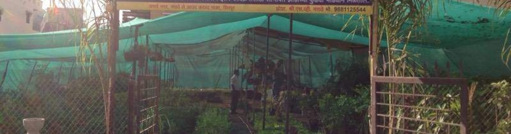 Samarth Nursery Gardening
