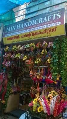 Jain Handicrafts Photos Kochi Ernakulam Pictures Images Gallery