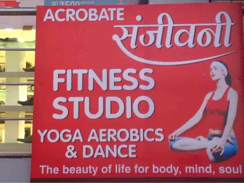 Acrobate Sanjeevani Fitness Studio Yoga Aerobics Dance Photos
