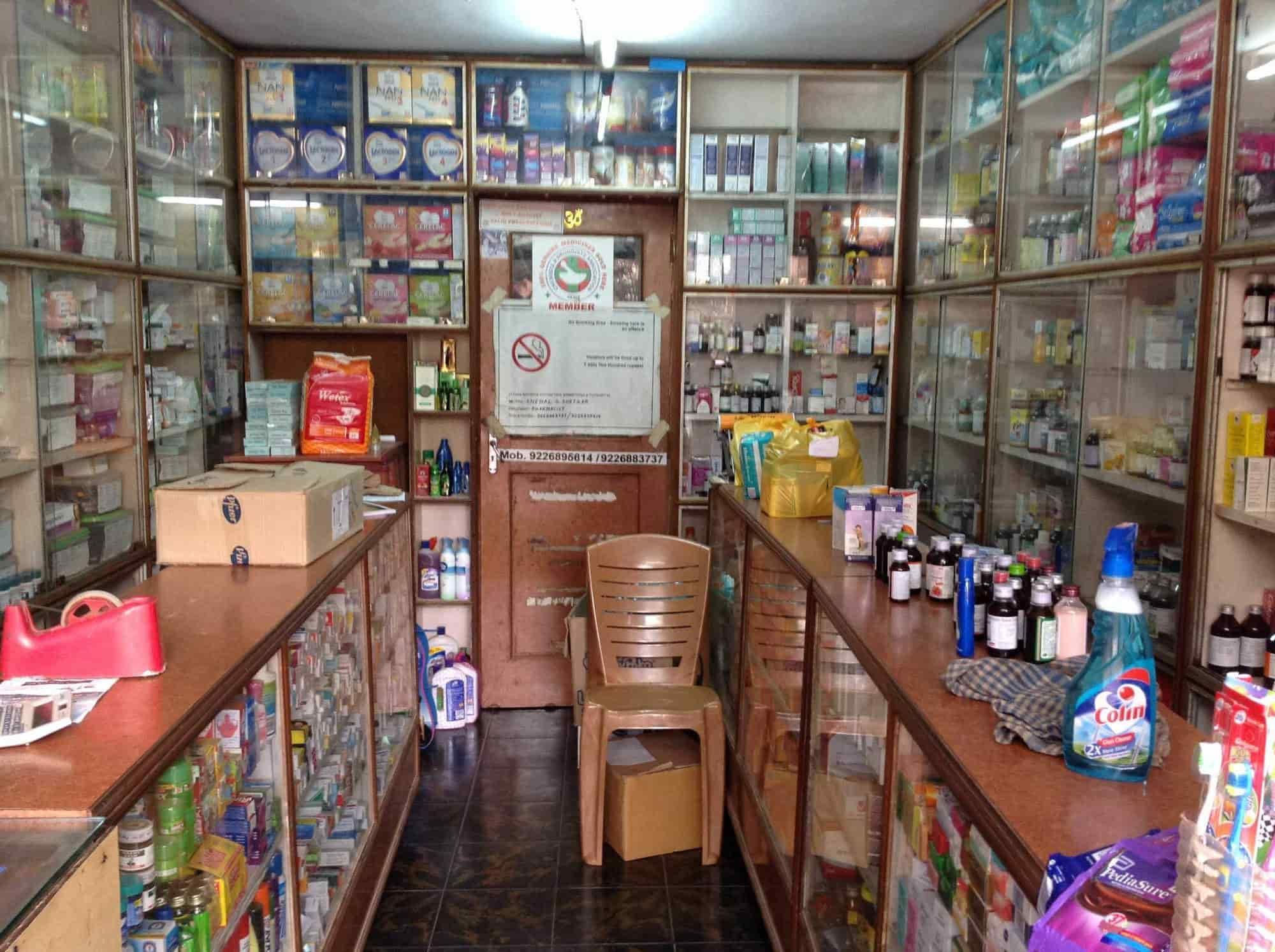 Sansri Medical Store Photos, Mapusa, Goa- Pictures & Images