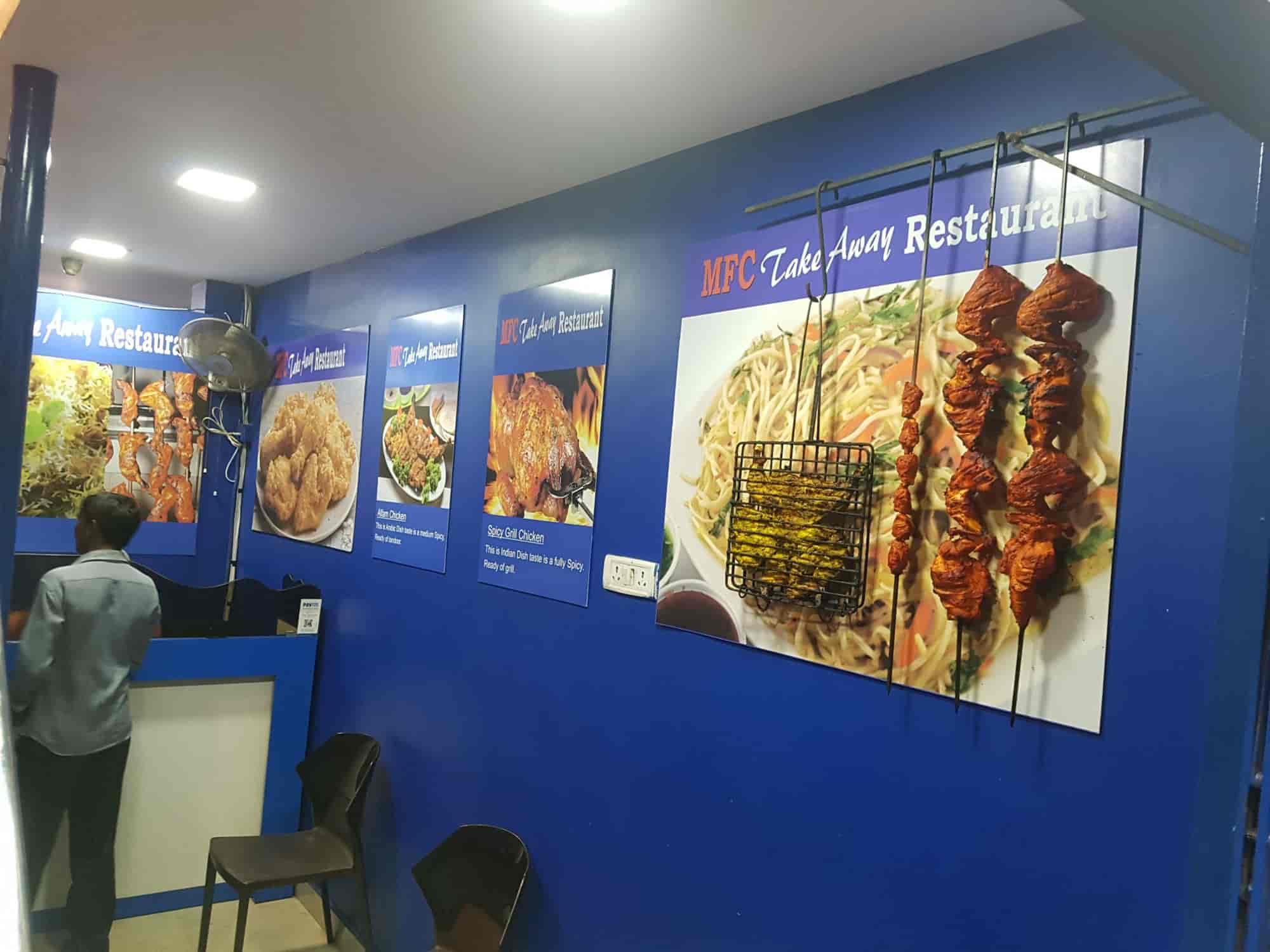 Mfc Take Away And Restaurant Photos Santa Cruz Goa Pictures