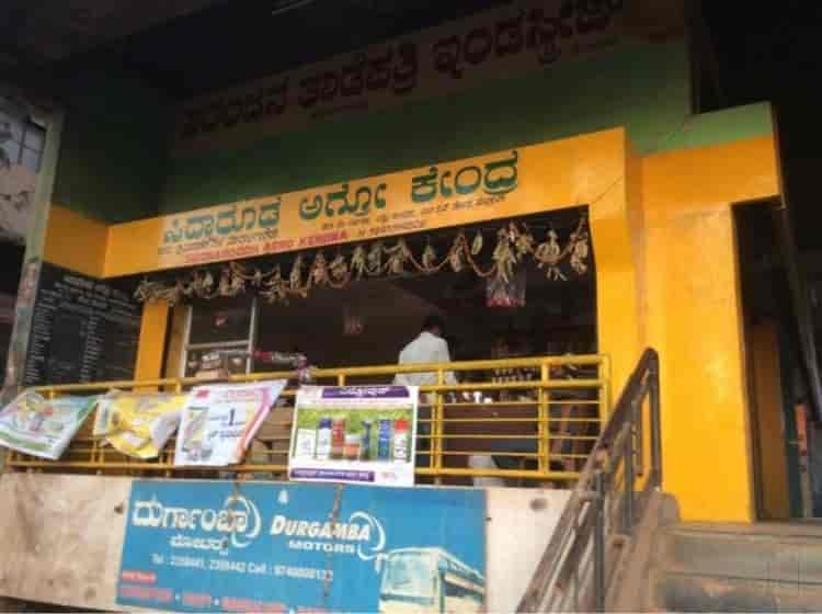 Siddharood Agro Kendra Photos, Neeligin Road, Hubli- Pictures ...