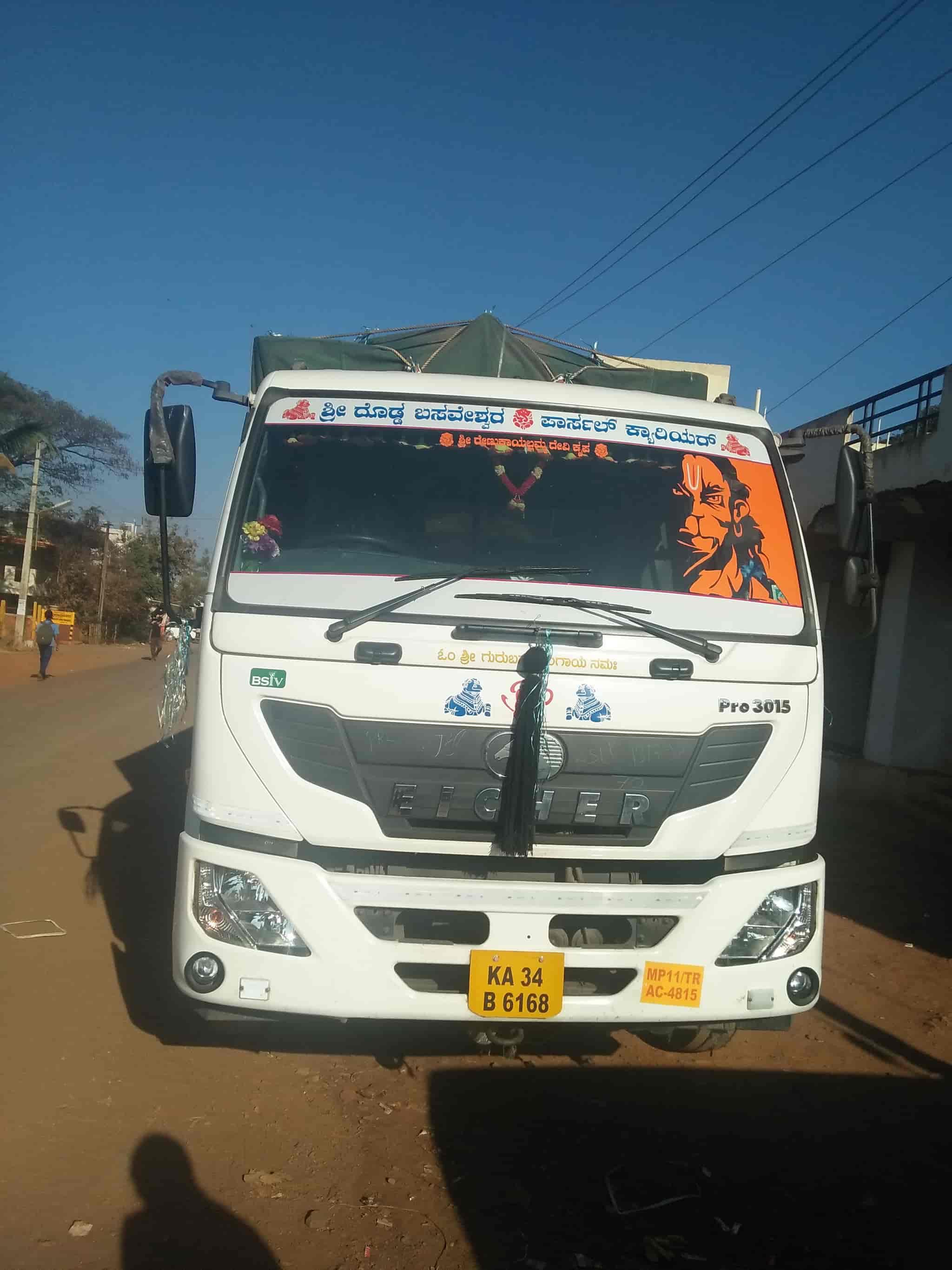 Doddabasaveswara Parcel Carriers s Gokul Road Hubli
