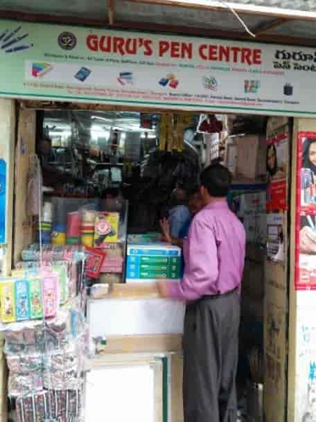 Gurus Pen Centre General Bazar Gurus