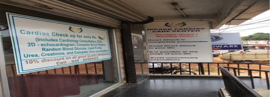 IP Card Heart Institute Musheerabad Hospitals In Hyderabad Justdial