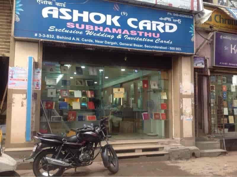 Ashok Cards Secunderabad Ashoka Cards