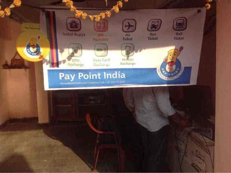 Pay Point, Moti Nagar - Laptop Repair & Services in Hyderabad - Justdial