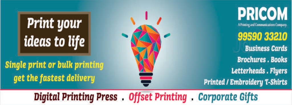 Pricom karkhana printers for visiting card in hyderabad justdial 41 7 votes reheart Images
