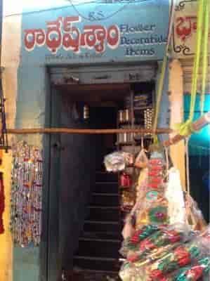 Radhe Shyam Decorative Items Photos Osmangunj Hyderabad Pictures
