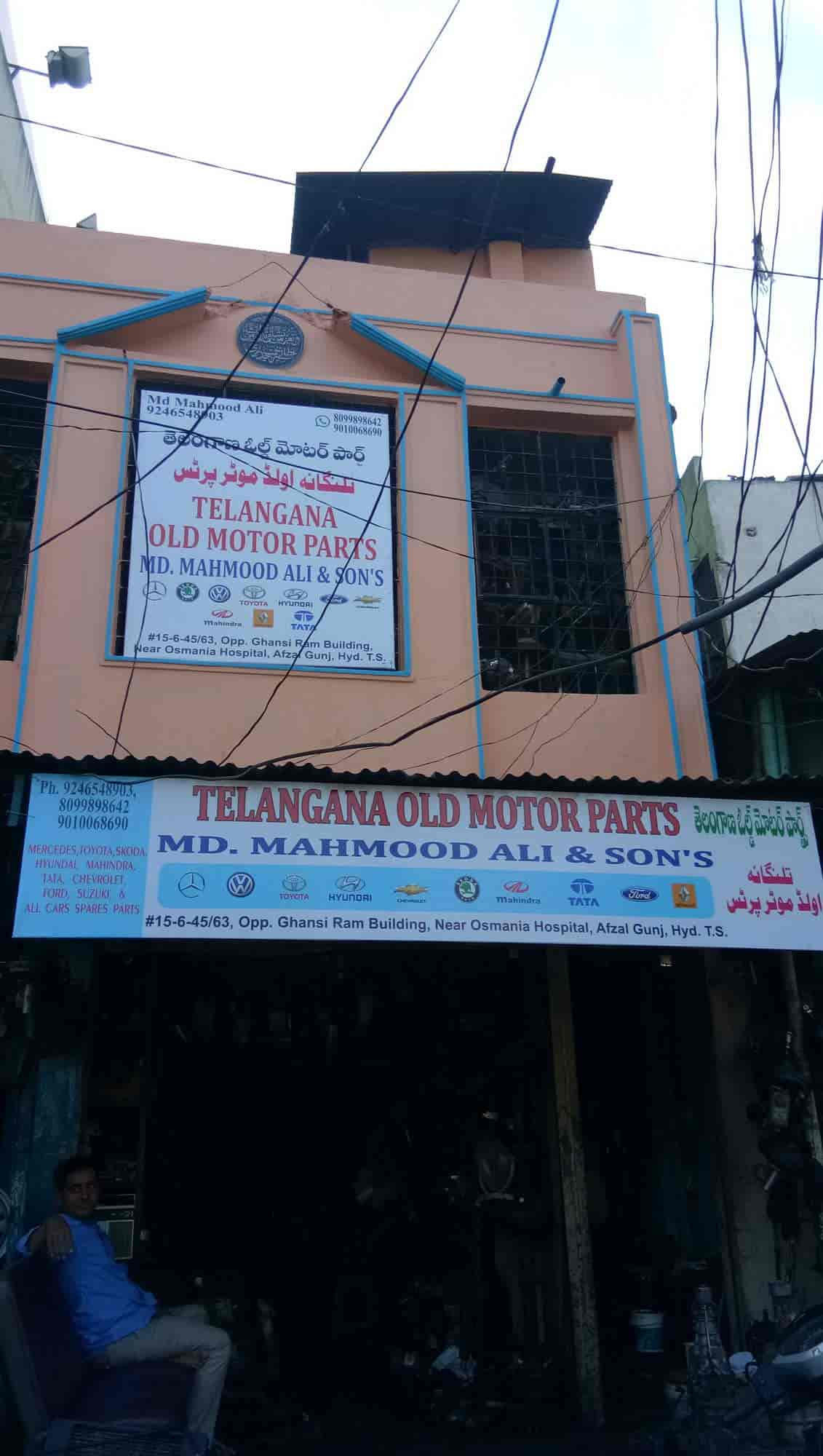 Telangana Old Motor Parts Photos, Afzal Gunj, Hyderabad- Pictures
