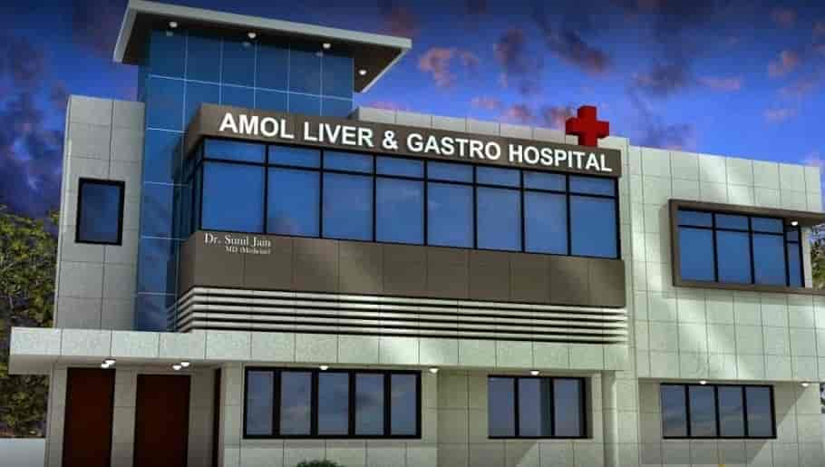 Amol Gastroenterology Hospital Photos, Yn Road, Indore