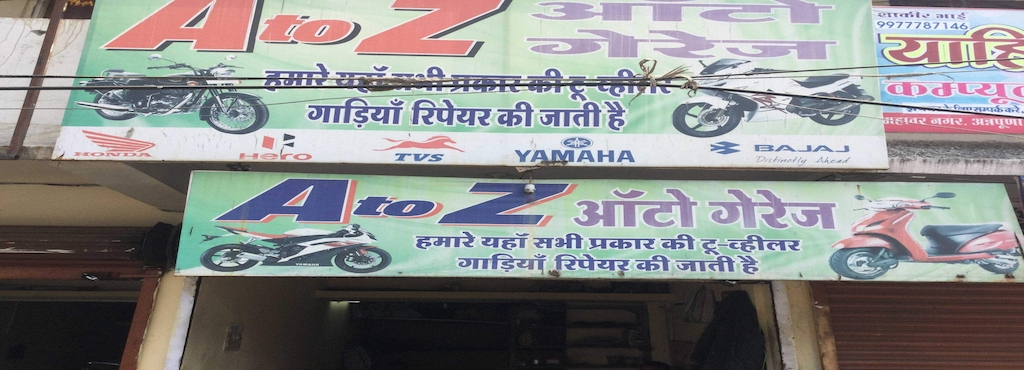 A To Z Auto >> A To Z Auto Garage Annapurna Road Garages In Indore