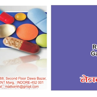 Indore Medicine House, Dawa Bazar - Pharmaceutical Dealers