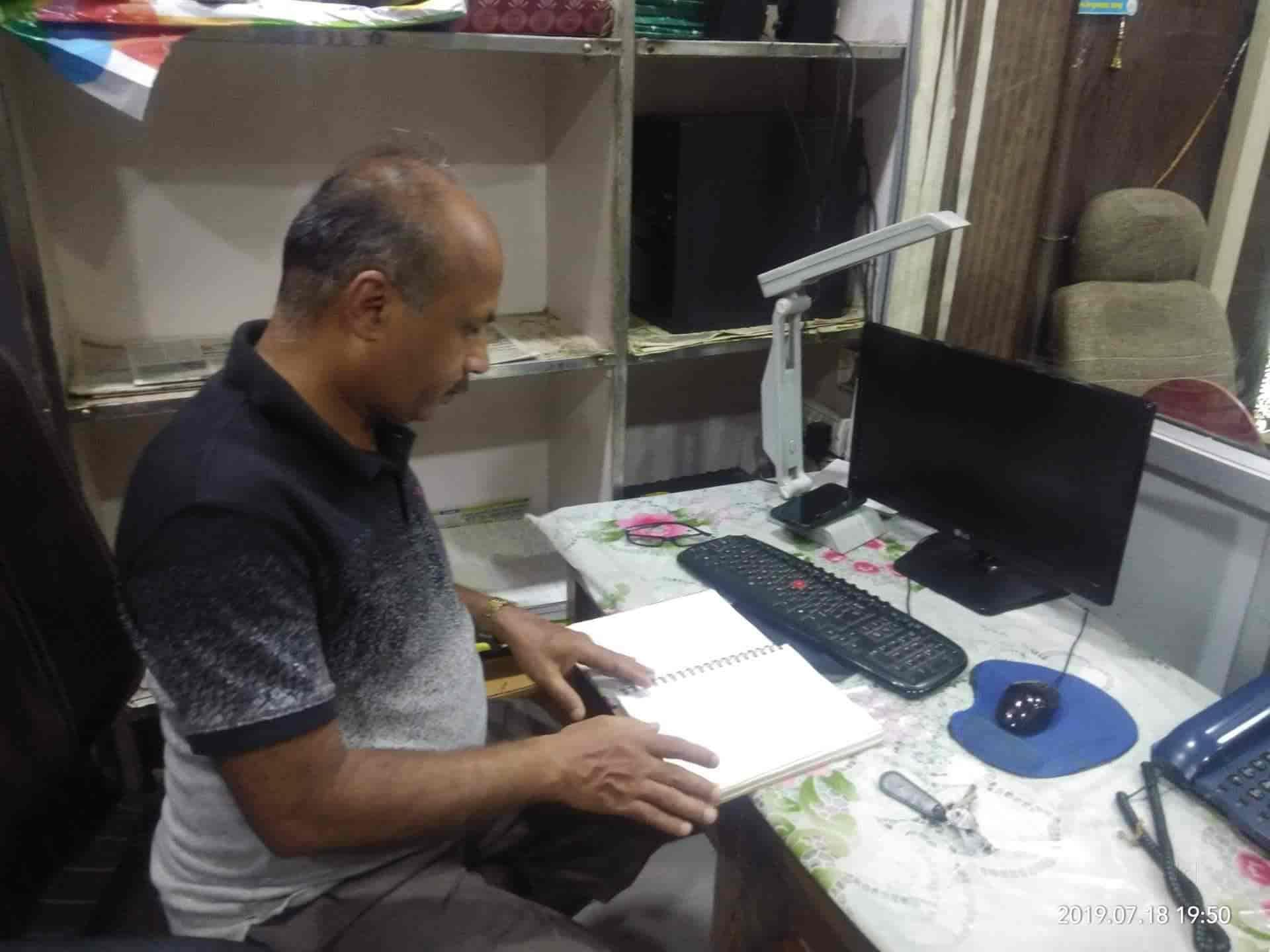 Arihant Enterprises, Marhatal