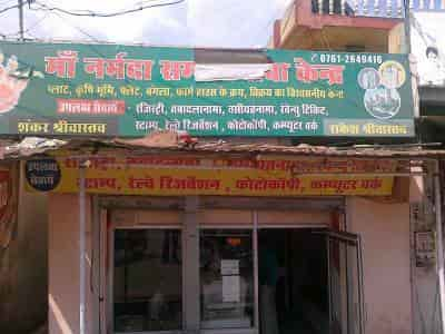 MAA Narmada Sampati Seva Kendra, Jabalpur City, Jabalpur