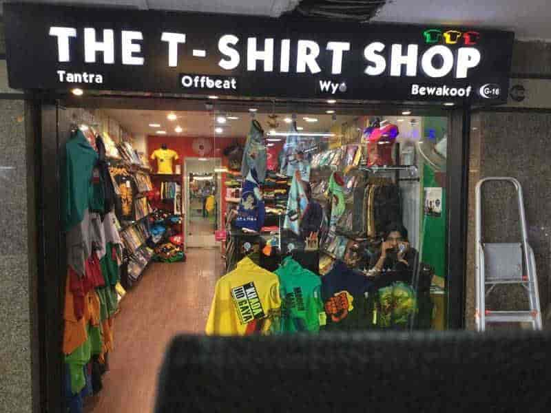 Front View of Readymade Garment Shop - The T Shirts Shop Photos c09c2ced7cd1