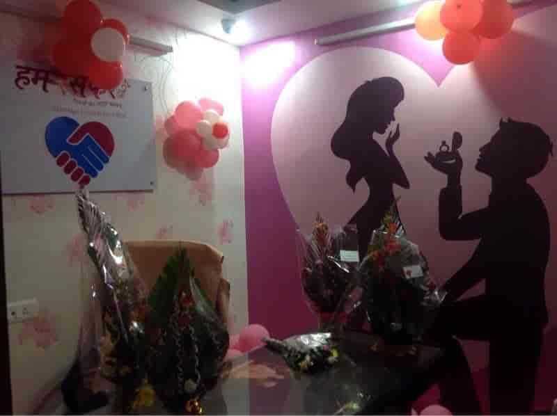 Humsafar A Marriage Consultancy Hub Photos Raja Park Jaipur