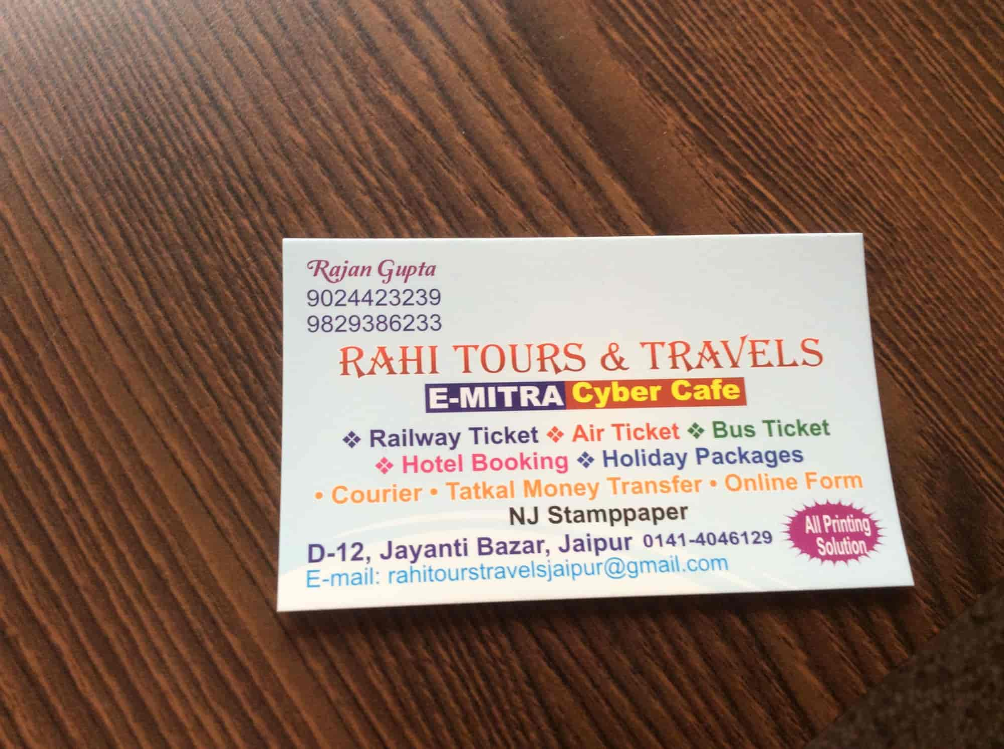 Rahi Tour And Travel, M I Road - Rahi Tour & Travel - Travel ...