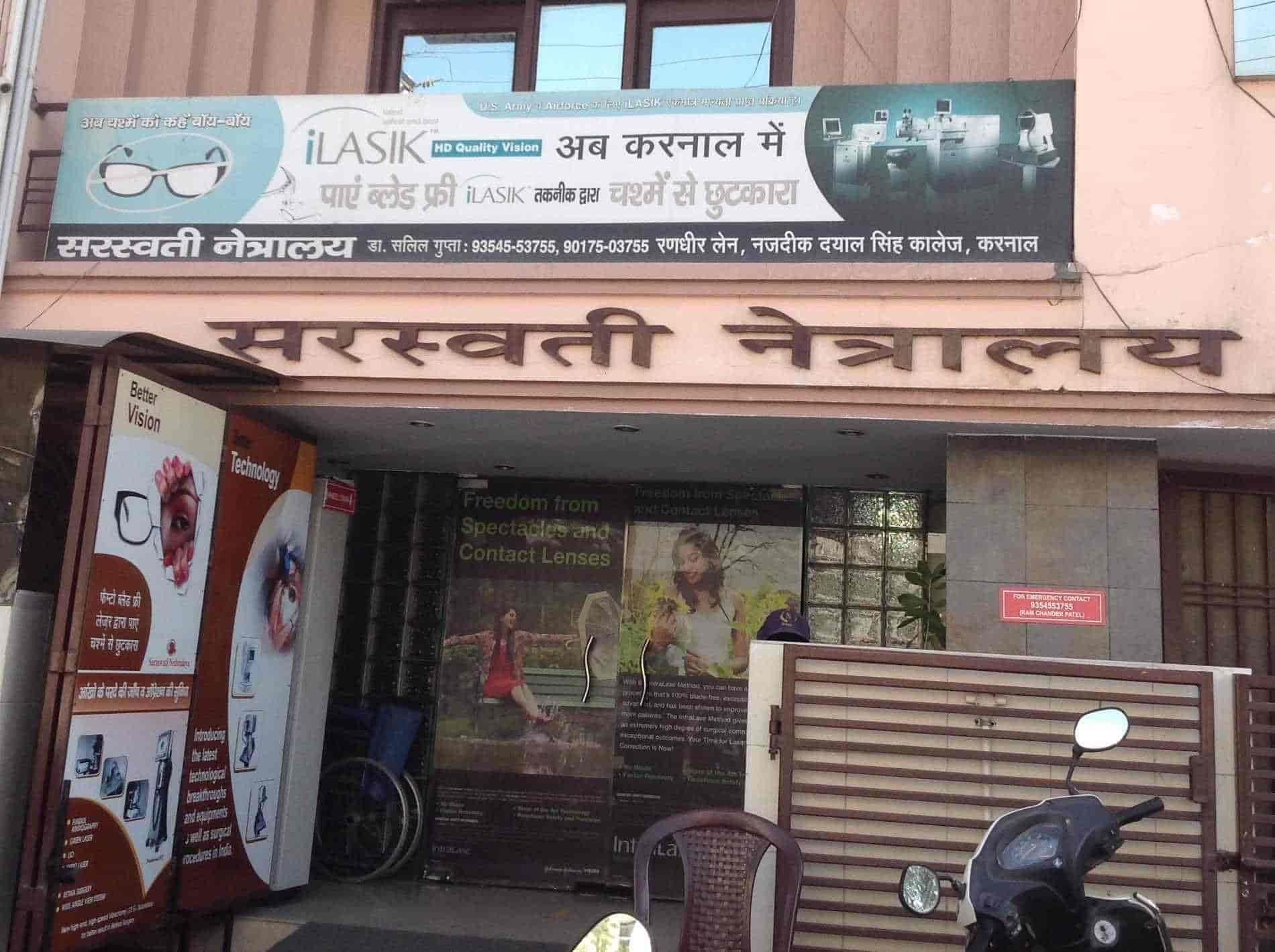 Image result for Saraswati Nethralaya, Karnal, Haryana, India