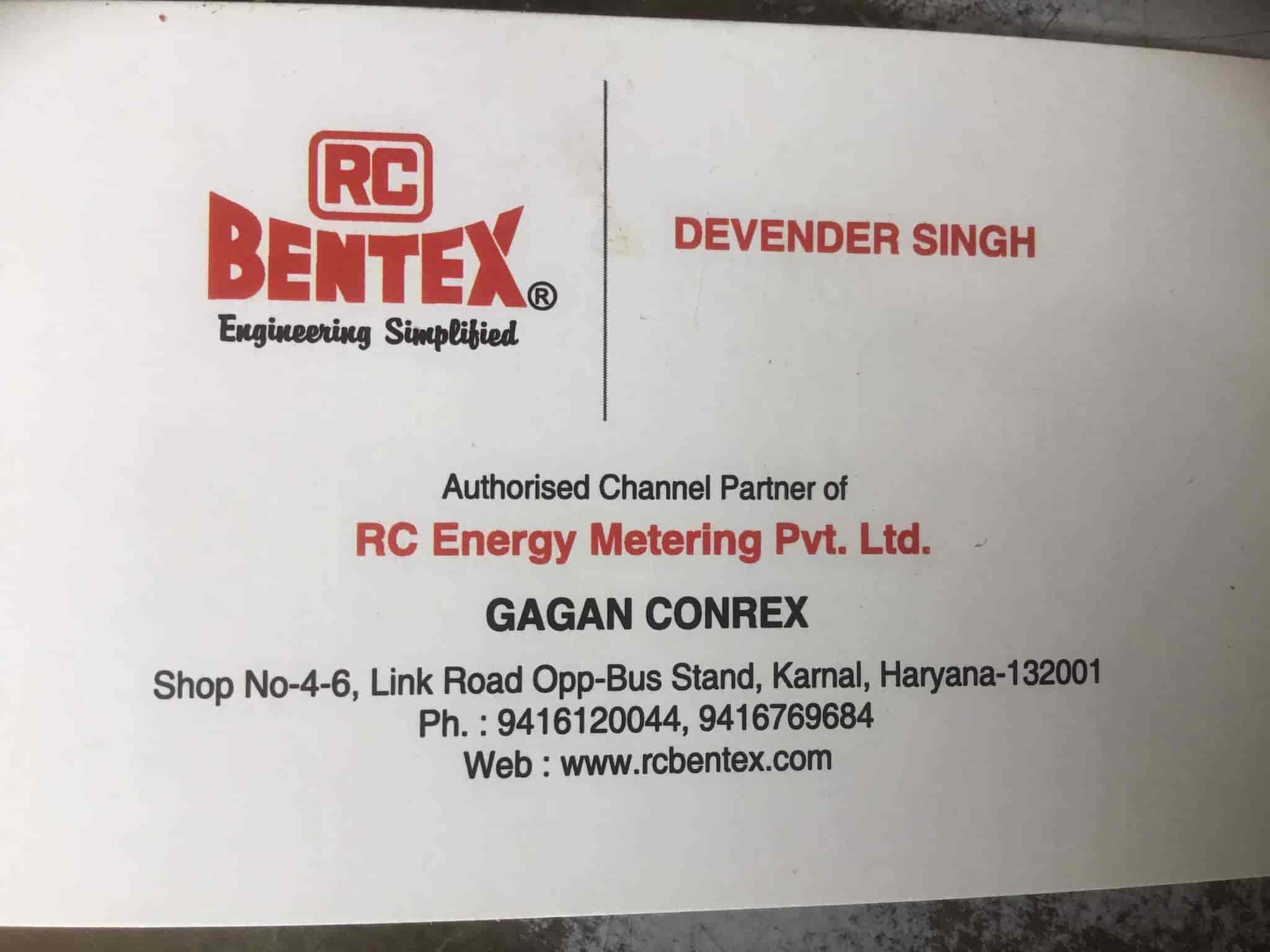 Gagan Conrex Photos, HBC, Karnal- Pictures & Images Gallery - Justdial