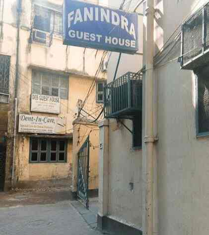 Fanindra Guest House Photos Lala Lajpat Rai Sarani Kolkata