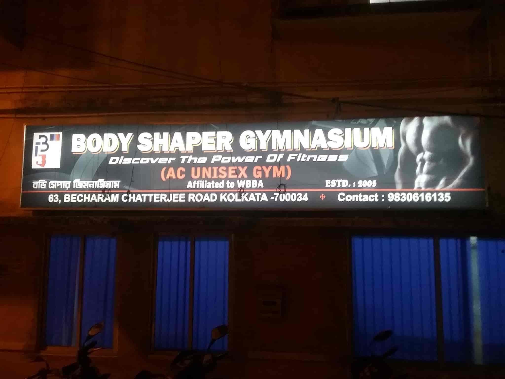 Top Mixed Martial Art Training Centres in Burrabazar - Best