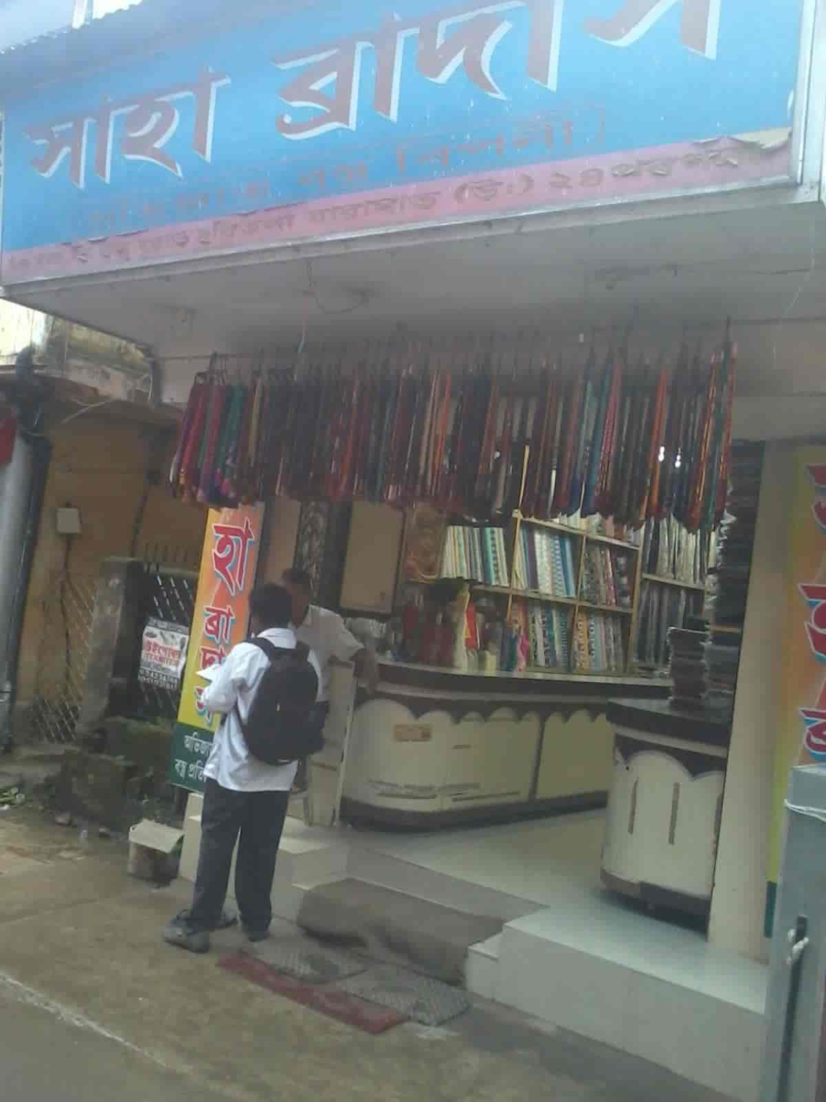 204ec6df Top 50 Dhoti Retailers in Noapara - Best Dhoti Dealers Kolkata ...