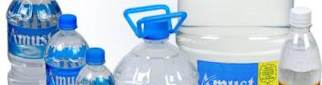69610cb6146e Amust Water Products Pvt Ltd Photos