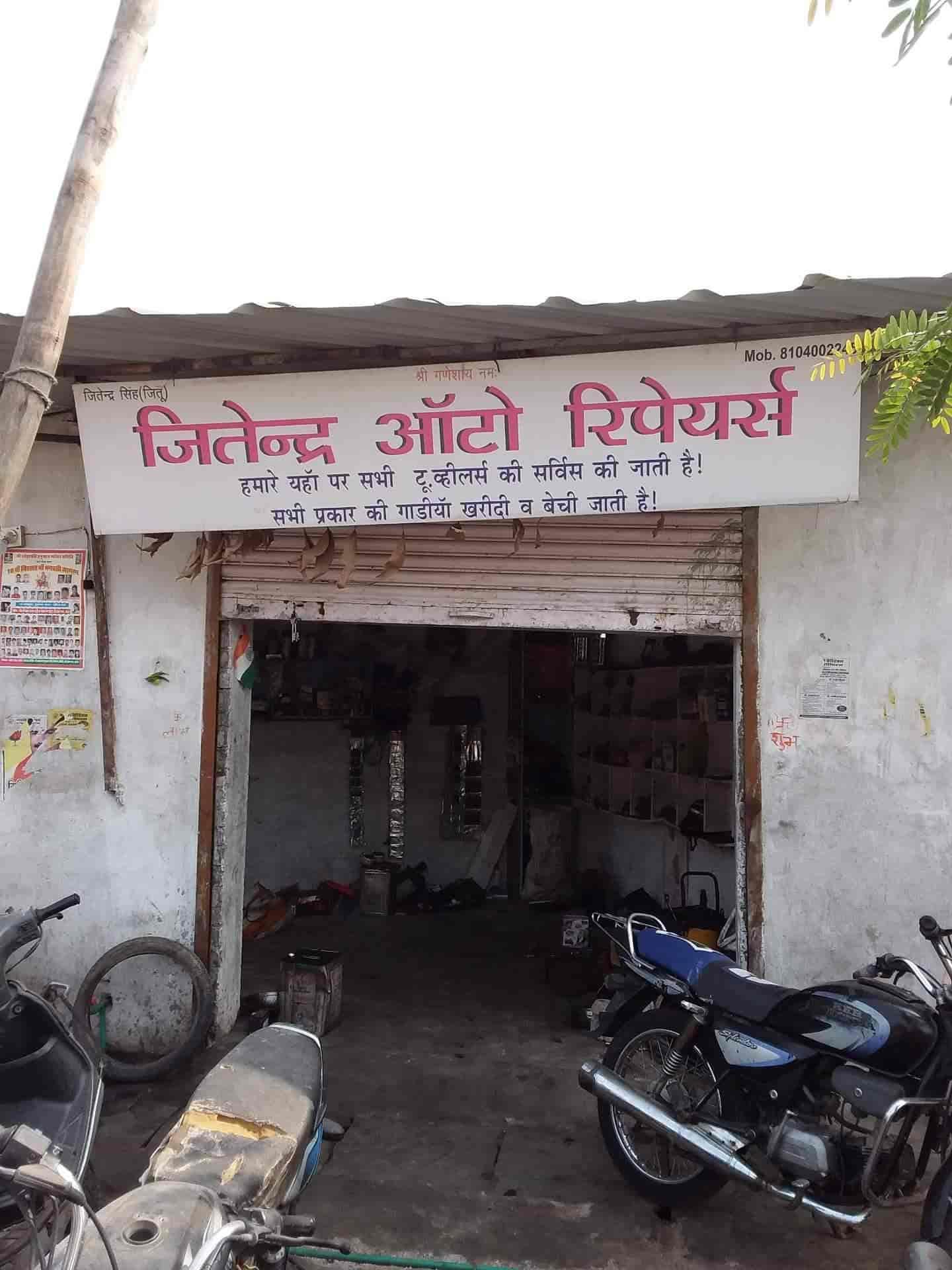 Top Suzuki Motorcycle Repair & Services in Gumanpura - Best Suzuki
