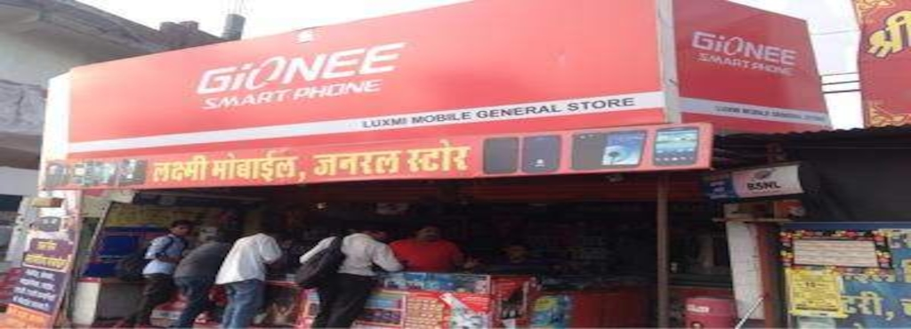 2e9e390a2ad laxmi mobile shop