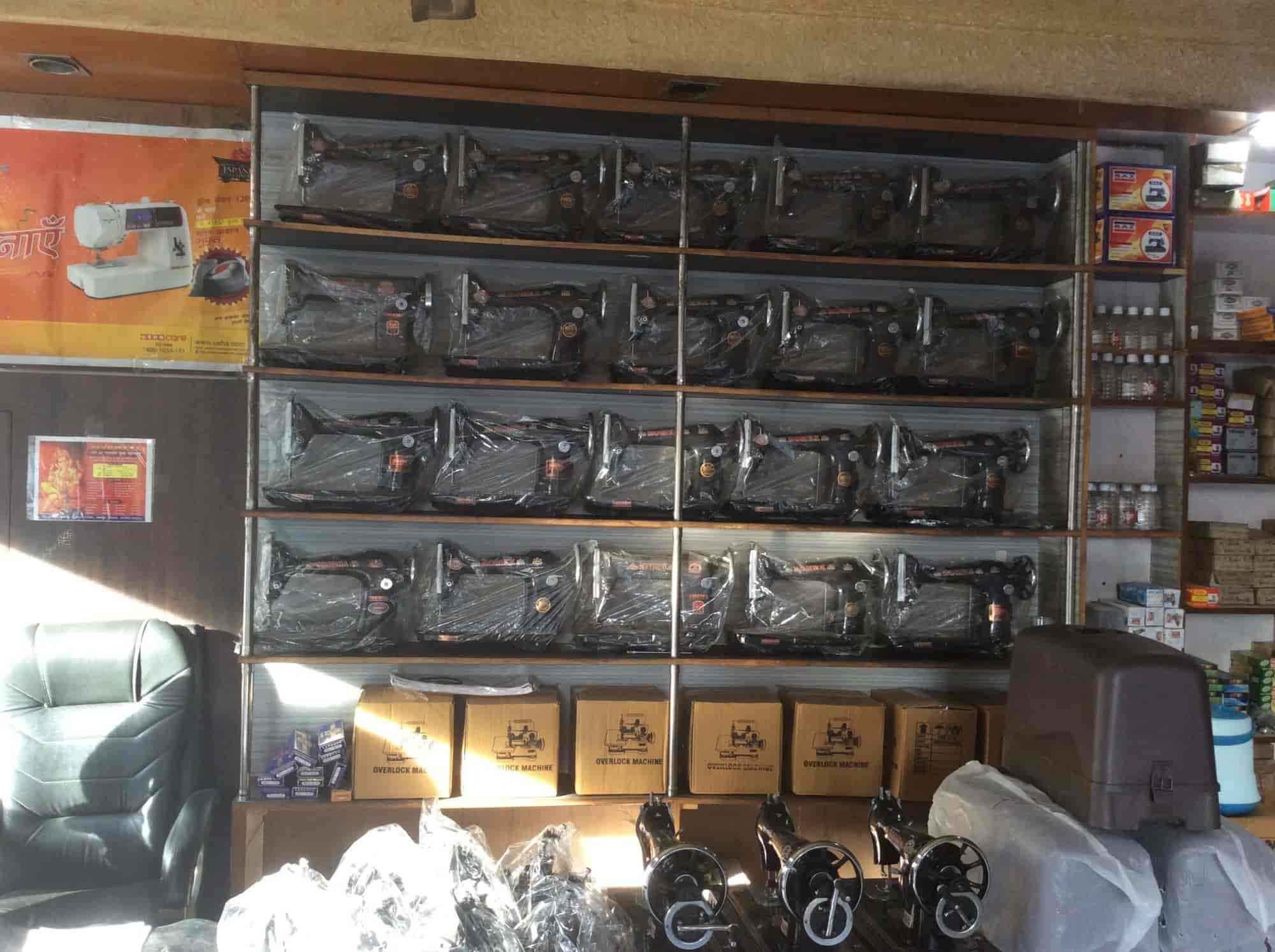 Romex Sewing Machine, Lakkar Bazar - Sewing Machine Dealers in ...
