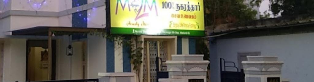 M 2 Nagarathaar Veg Restaurant