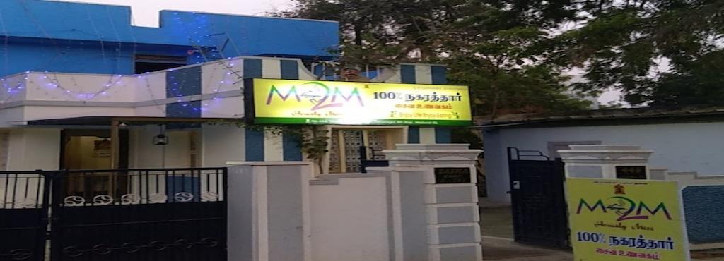 M 2 Nagarathaar Veg Restaurant Thirunagar Madurai