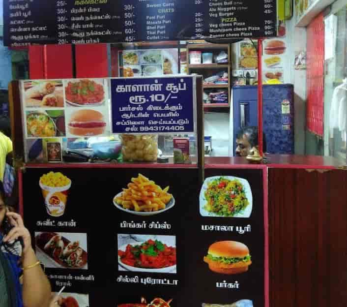 Madurai chat