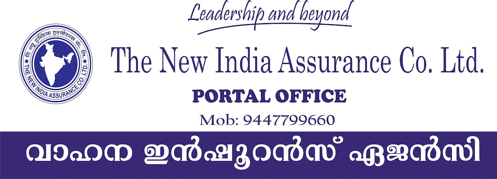 The New India Assurance Co Ltd Agency Portal Office Chemmad Car