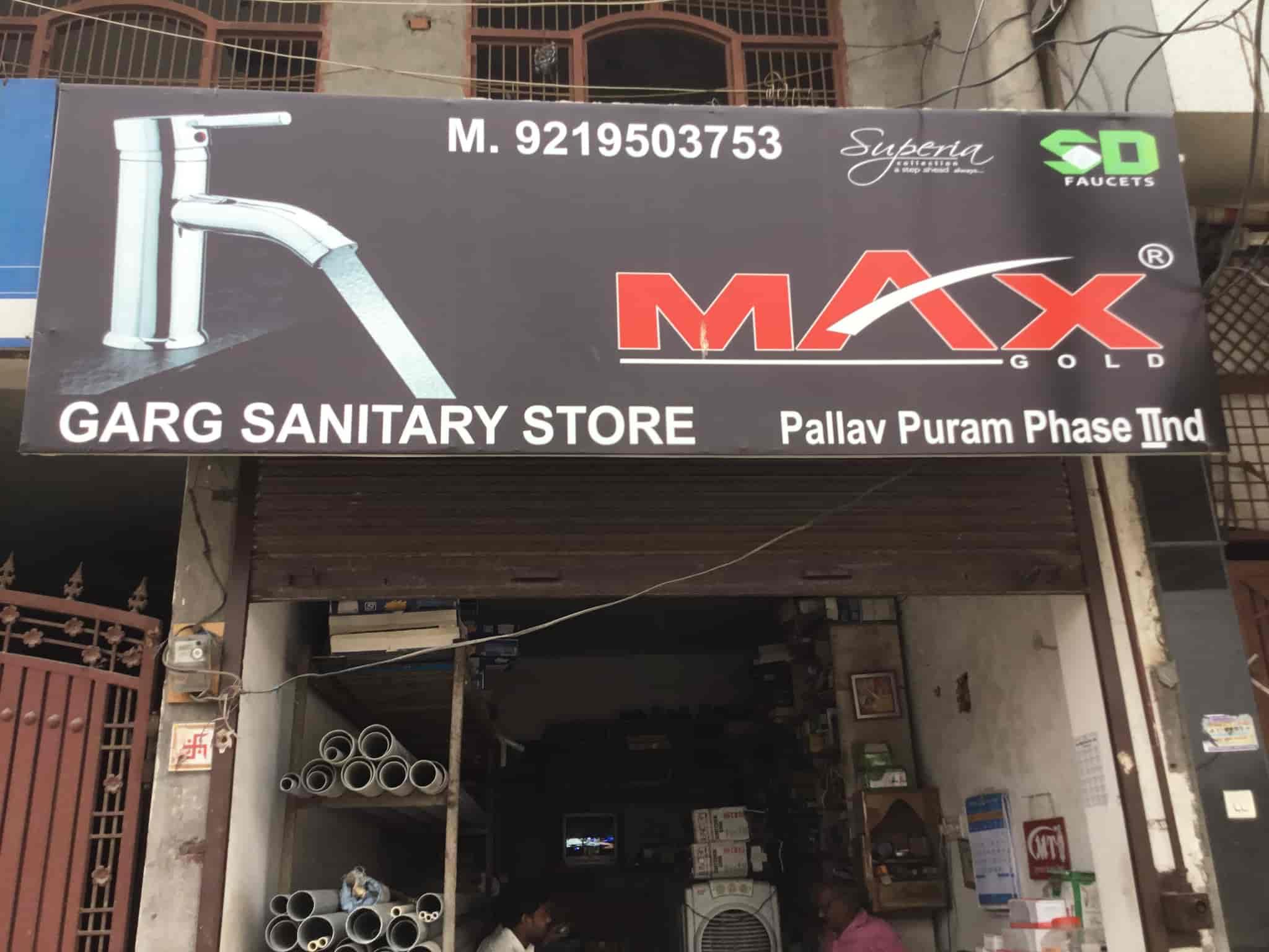 Garg Sanitary Store Photos, Pallav Puram Phase 2, Meerut- Pictures ...