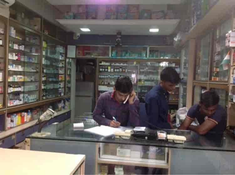 City Medical Lokhandwala Complex Andheri West Mumbai Chemists