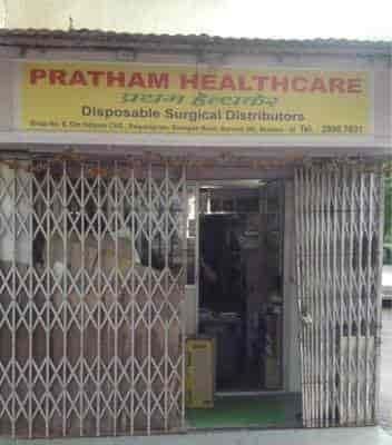 Pratham Healthcare Surgical Distributor Photos, Borivali