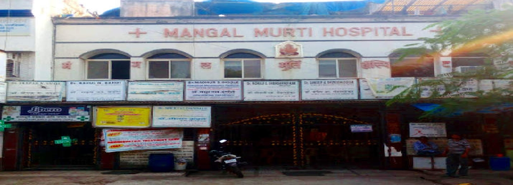 f8ad5208d4c Dr. Sandeep Bandauvaker (Mangal Murti Hospital) - General Physician ...