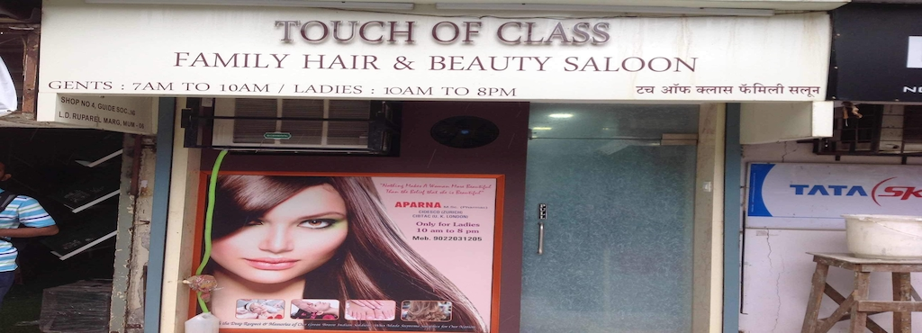 0b16afa3bd Touch Of Class Family Hair & Beauty Salon, Malabar Hill - Beauty Parlours  in Mumbai - Justdial