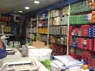 Supreme Stationery Xerox Cbd Belapur Mumbai