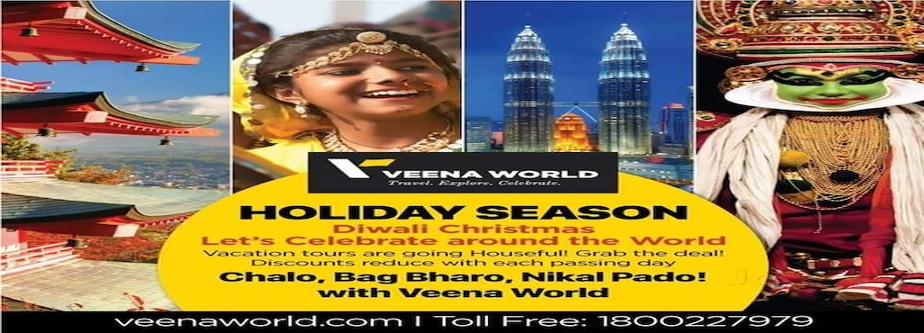 Travel Mate Veena World Vile Parle East Tour Packages In Mumbai