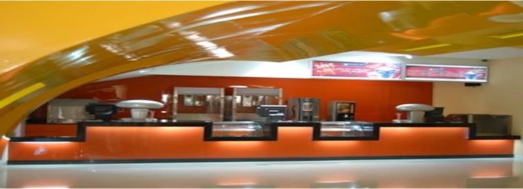 carnival cinemas (annex mall), borivali east - cinema halls in