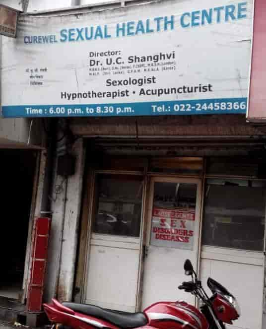 Insurance centre sexual health