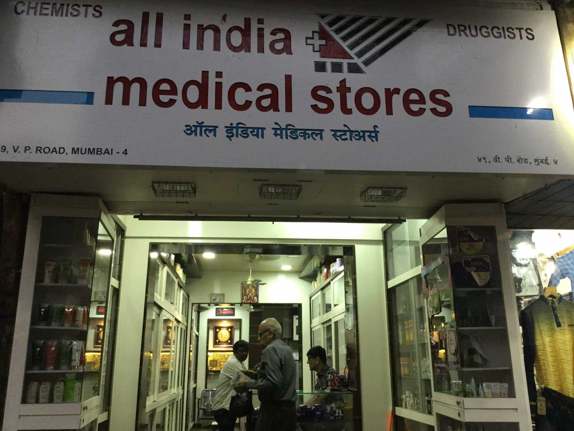 cac852e59fe Front View - All India Medical Stores Photos
