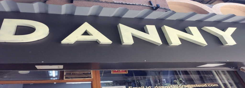 0cc7b7f3659 Danny Tailors   Clothiers
