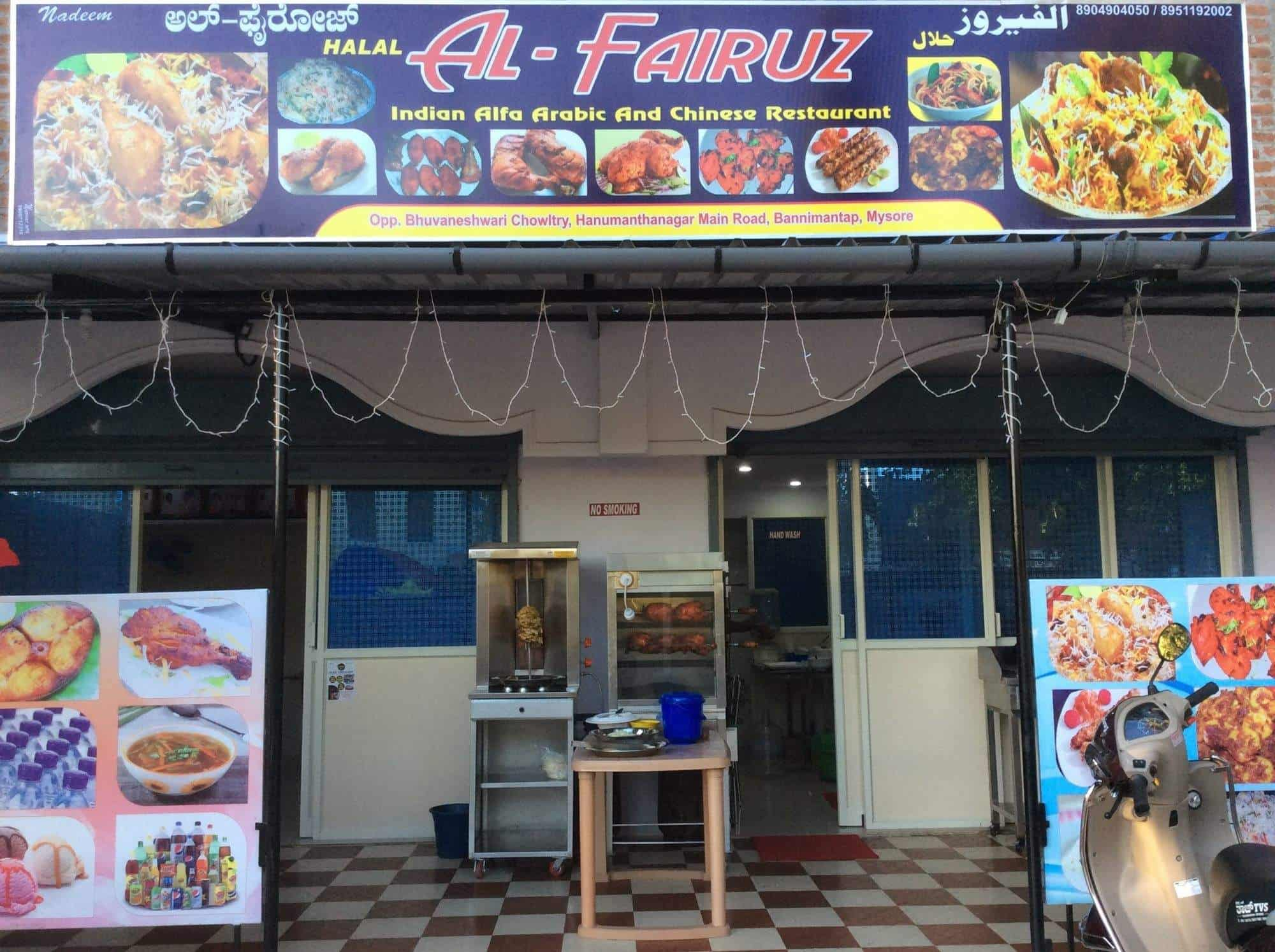 Halal chinese food near me delivery