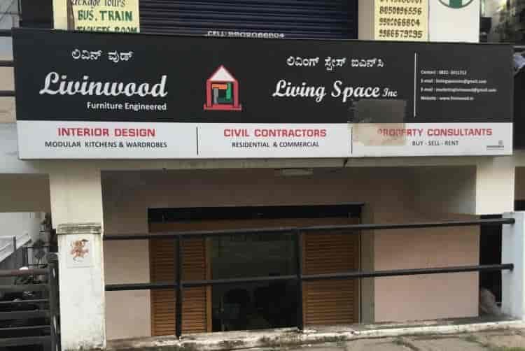 Living Space Inc Reviews Yadavagiri Mysore 11 Ratings Justdial
