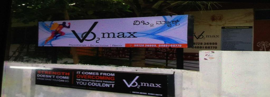 מעולה  Vo2 Max, Vijaynagar 2nd Stage - Physiotherapists in Mysore- Justdial PO-16