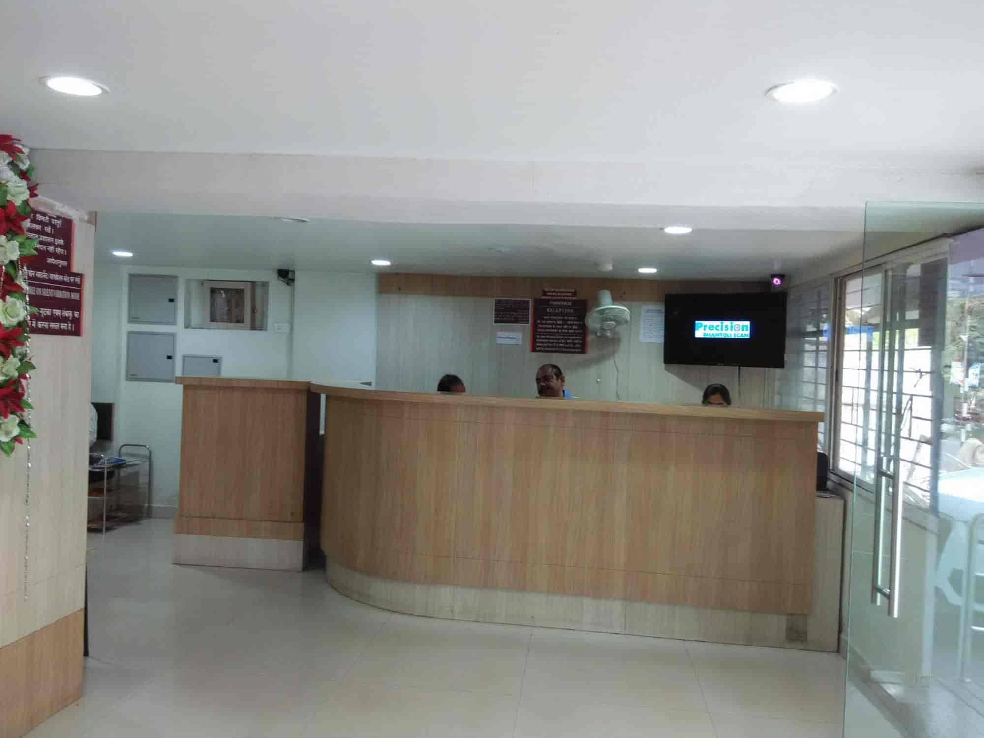 Reception   Precision Scan And Research Centre Pvt Ltd Photos, Dhantoli,  Nagpur   Pathology ...